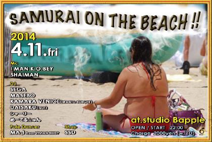 SAMURAI-ON-THE-BEACH!!_A6(100x148)-TT-omote.jpg