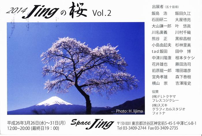 SCN_0001-1_20140329191557f33.jpg
