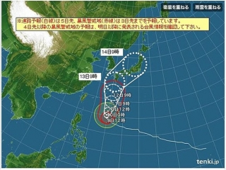 2014-10-09-typhoon191-thumb