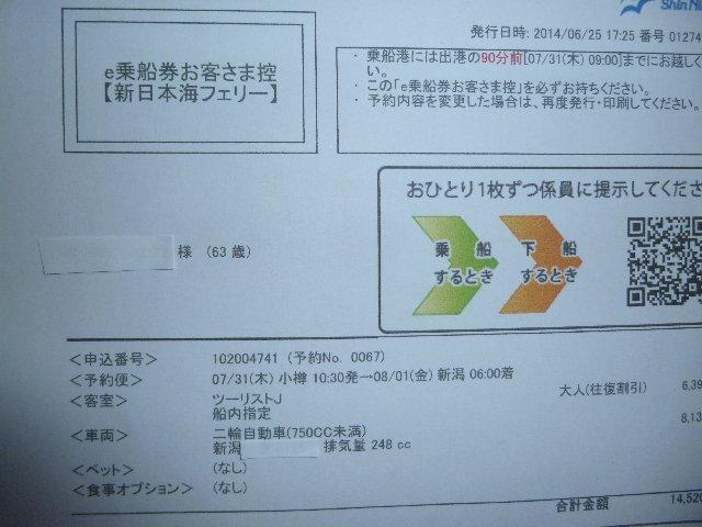 626FE1 (2)