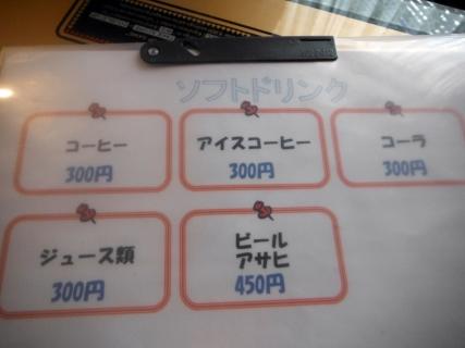 DSCF4016.jpg