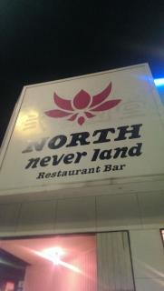 northneverland011.jpg