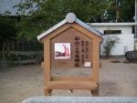 2014092204おのころ島神社-001_R