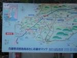 2014092302うずしお-004_R