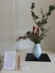 法華寺御流の生け花