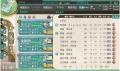 艦これ14-03-04-01