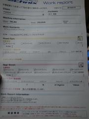 R0017129_R.jpg