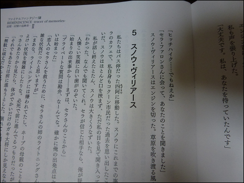 P1040867.png