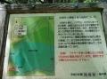 小田代地図