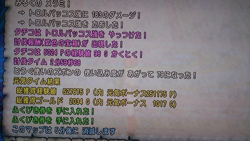 DSC_0279_convert_20140426105000.jpg