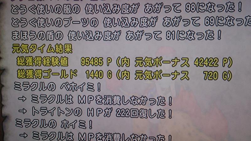 DSC_0285_convert_20140429092616.jpg