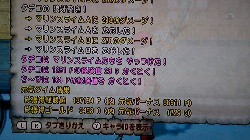 DSC_0290_convert_20140501175830.jpg
