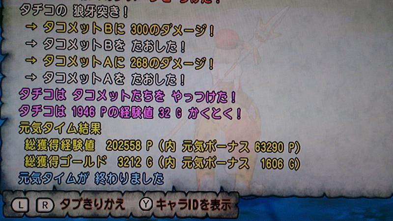 DSC_0326_convert_20140503071856.jpg