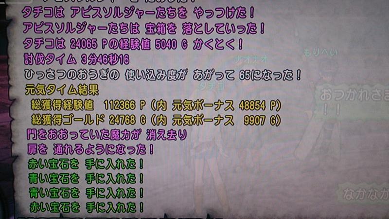 DSC_0352_convert_20140519082631.jpg