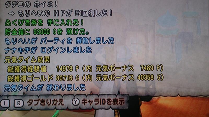 DSC_0388_convert_20140527090710.jpg