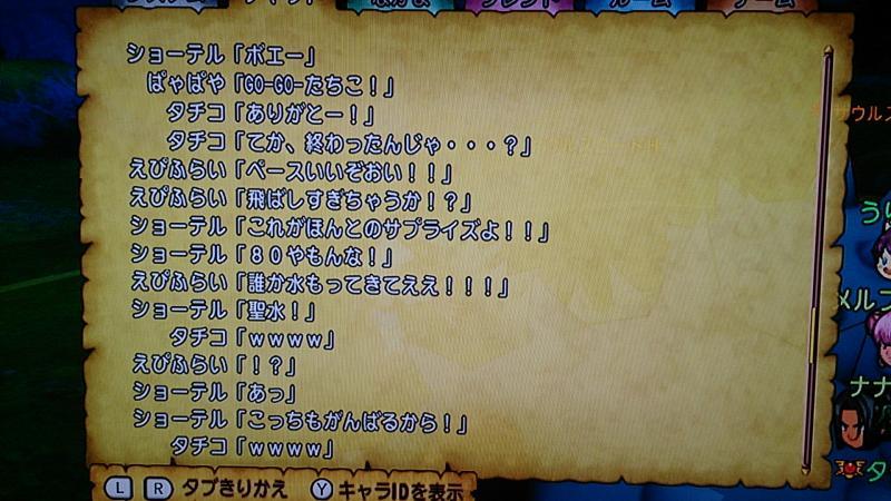 DSC_0441_convert_20140626085652.jpg