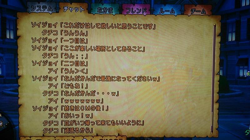 DSC_0450_convert_20140704113305.jpg