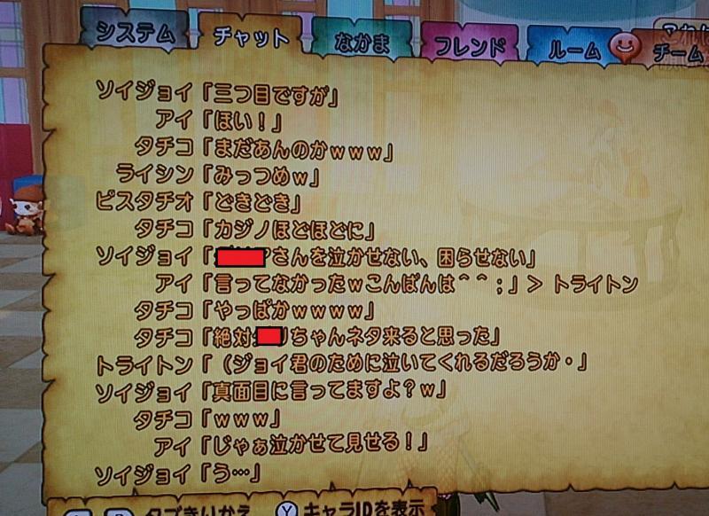 DSC_0451_convert_20140704113318.jpg