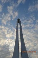北回歸線公園の塔を横から見たところ140129