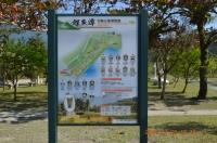 花蓮鯉魚潭石雕公園140130