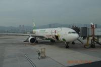 エバー航空A330-200BR190便130316