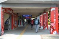 小人国園内鉄道の駅140404