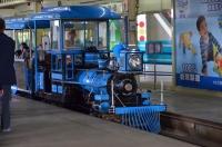 小人国園内鉄道のディーゼル機関車140404