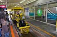 我々は黄色の機関車140404