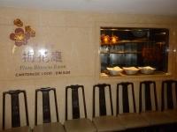 兄弟大飯店梅花廳140206