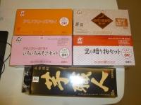 お土産の味噌汁&芋焼酎140323