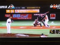 台湾TVで日本プロ野球中継140403