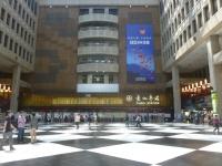 台北車站140411