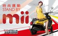 SYM Mii140331