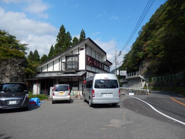 manakami (5)