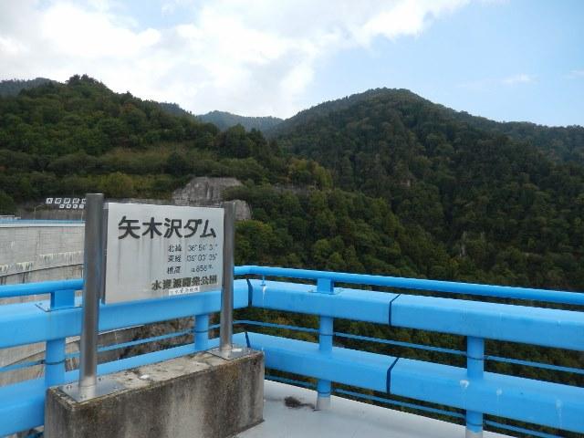 manakami (10)