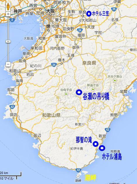 20140816wakayama11.jpg
