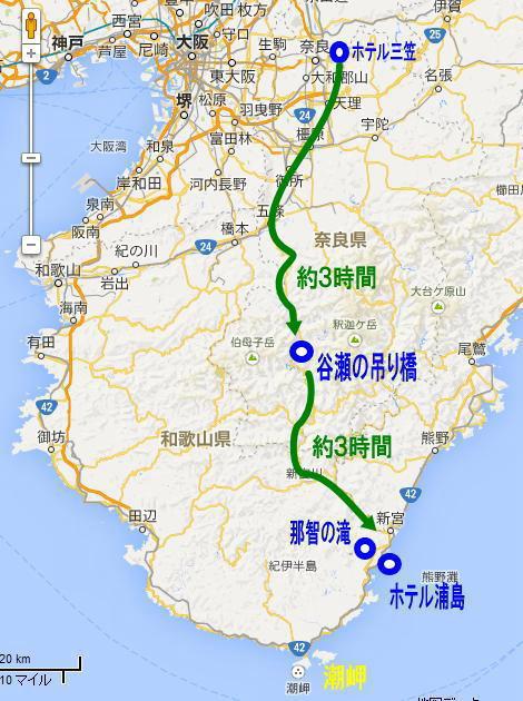 20140816wakayama113.jpg