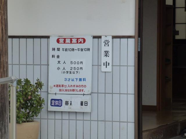P1170458.jpg