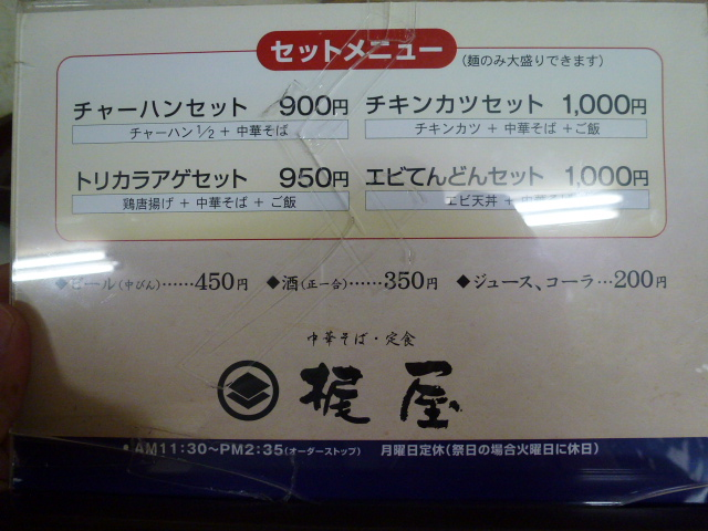 P1170984.jpg