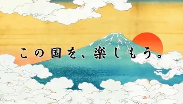 n_furo3.jpg