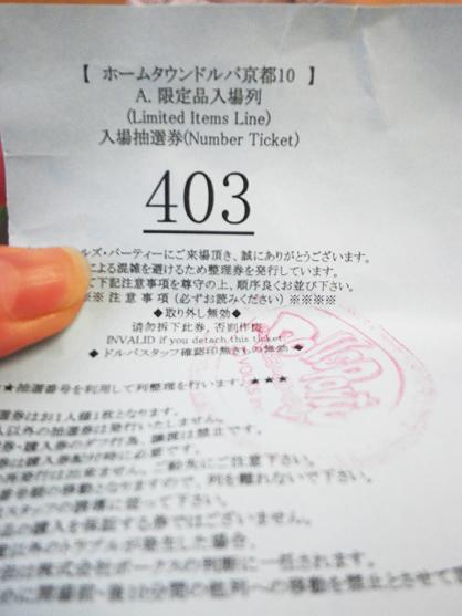 P3090113.jpg
