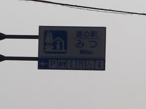 IMGP6285.jpg