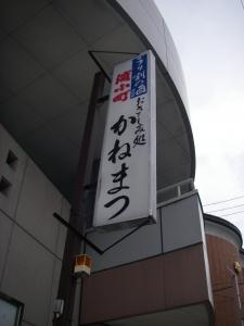 IMGP7065.jpg