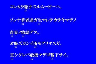 0015_20140708005644d5e.jpg
