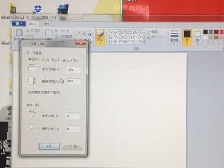 IMG_5604.jpg