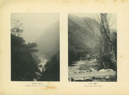 京都の山水2