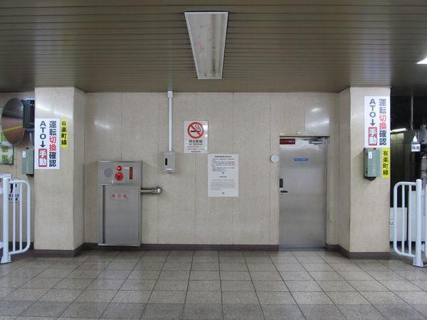 連絡線切替直後は有楽町線小竹向原→千川が手動運転となっていた。