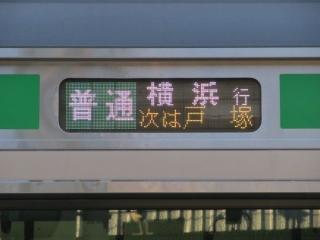 常では見られない東海道線の横浜行き。