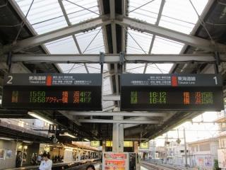 大船駅東海道線上りホームの発車案内板は全て「横浜」の表示