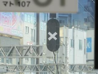上り列車から見た準備中の常磐線上野駅高架ホーム新第二場内信号機